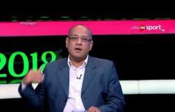 عمرو الدردير: الإعلام غير محايد.. والجميع يبحث عن الإثارة