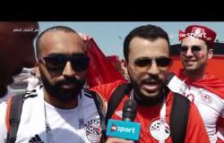 الجماهير العربية تشعل الأجواء قبل مباراة تونس وبلجيكا