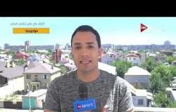 موفد ONSPORT يرصد استعدادت المنتخب لمباراة السعودية من مدينة فولجوجراد الروسية