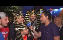 """روح طيبة و """"هزار"""" بين الجماهير المصرية والسعودية قبل مواجهتهما"""