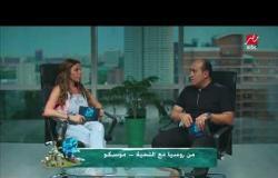 حصرياً .. تعرف على تشكيلة منتخب مصر المتوقعة أمام السعودية