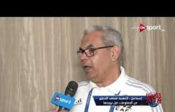 أسامة اسماعيل يوضح حقيقة أزمتي اعتزال صلاح الدولي وتذاكر المنتخب