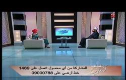 """موهبة بـ""""قراءة الفنجان"""".. فهل  ما تفعله حرام ؟. رد قاطع من الشيخ عمرو الورداني"""