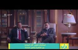 8 الصبح - استكمال تصوير ( الأب الروحي ) بين القاهرة والعين السخنة