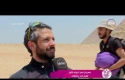 السفيرة عزيزة - مهرجان مصر الدولي الأول للقفز الحر بالمظلات