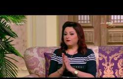 السفيرة عزيزة - نادين جاد توضح ما هو اتيكيت المصيف و السفر ؟