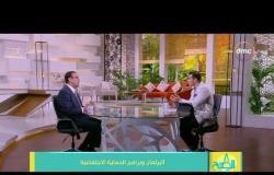 """8 الصبح - تعليق """" المتحدث بأسم مجلس النواب """" عن رفع الدعم عن المحروقات و ارتفاع الاسعار"""