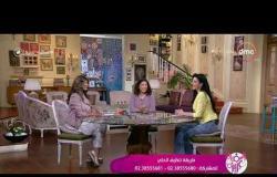 السفيرة عزيزة - دينا سليمان تشرح طريقة تنظيف الذهب والمحافظة على لمعته