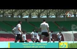 """8 الصبح - جلسات نفسية لـ """" صلاح وتريزيجية و فتحي """" قبل لقاء السعودية"""