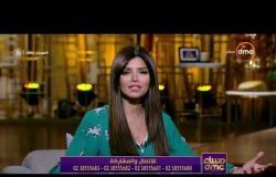 مساء dmc - | مداخلات ومشاركات المشاهدين مع الدكتور شريفة أبو الفتوح وإيمان الحصري |
