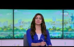 """8 الصبح - لقاء مع...نجم الأهلي السابق """" أحمد بلال """" استعدادات المنتخب الوطني لمباراة السعودية"""