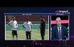 محمد عمر: الفوز على السعودية معنوي وهام جدا.. وأتوقع انتهاء المباراة بالتعادل