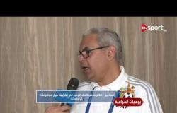 يوميات الفراعنة: مران منتخب مصر فى ملعب فولجوجراد استعدادا للقاء السعودية - الأحد 24 يونيو 2018