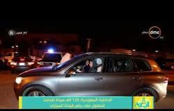 8 الصبح - الداخلية السعودية : 120 ألف سيدة تقدمت للحصول على رخص قيادة السيارات