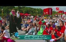 مصر والسعودية إيد واحدة