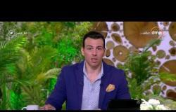 """8 الصبح - فقرة أنا المصري عن """" الفنان الكبير .. صلاح نظمي """""""