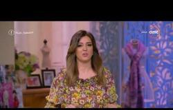 السفيرة عزيزة - (سناء منصور - شيرين عفت) حلقة الثلاثاء  3- 7 - 2018