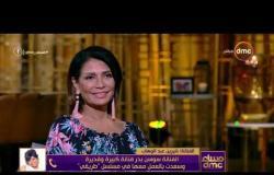 مساء dmc - إنفراد وحصرياً ... شيرين عبد الوهاب تصرح   ألبومي الجديد الشهر المقبل  