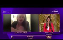 مساء dmc - | حبس اللبنانية منى المذبوح 8 سنوات بتهمة نشر فيديو مسيء للشعب المصري |