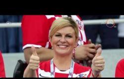 مساء dmc - تقرير ... | معالم لا تنسى في مونديال روسيا 2018 .. رئيسة كرواتيا |