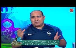 عصام الحضري يحدد موقفه من مونديال 2022