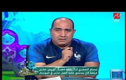 حصريا .. عصام الحضري يرد على تقرير هيكتور كوبر حول لاعبي المنتخب