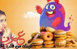 بتعمل دايت ومبتخسش.. اعرف إزاى قلة الأكل ممكن تبقى سبب فى عدم حرق الدهون