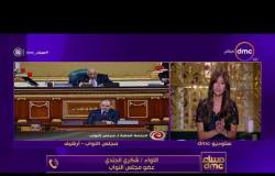 مساء dmc - اللواء / شكري الجندي : منح الجنسية حق أصيل لوزير الداخلية بعد العرض على مجلس الوزراء