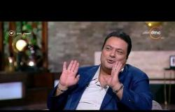 """مساء dmc - مراد مكرم وكيف بدأت فكرة برنامجه الرائع """" الأكيل """" حتى وصل لما هو عليه حالياً ؟"""