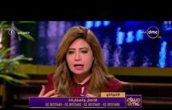 مساء dmc - المحامية دينا المقدم : الخلع أصبح رخصة سهلة للزوجة إذا تعرضت لأتفه المواقف