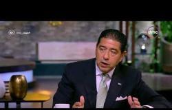 مساء dmc - هشام عز العرب | معاملات العميل صاحب الشكوى الاخيرة ما زالت مستمرة في البنك التجاري الدولي