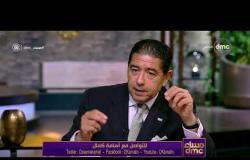 مساء dmc - هشام عز العرب | نحن نحتاج للصبر فنحن في مجتمع ثقافته مختلف عن الخارج تماماً |