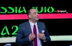وليد صلاح الدين: منتخب مصر الأقرب لمنتخب إسبانيا