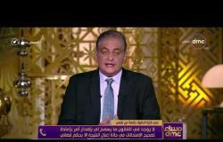 مساء dmc - | شكوى طلاب دفعة 64 كلية الحقوق جامعة عين شمس بشأن تعنت بعض الدكاترة ضدهم بأحد المواد|