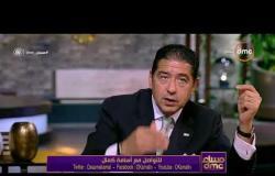 مساء dmc - هشام عز العرب | في سياسة البنوك من السهل جداً انك تقول أه وصعب جداً تقول لا