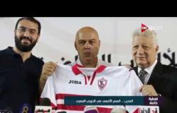 تقييم لصفقات الأندية المصرية.. أحمد فاروق - عبد الرحمن مجدي