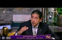 مساء dmc - هشام عز العرب | القيم المؤسسية بداخل البنوك لا تختلف كثيراً ومن المفترض تكون واحدة |