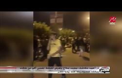 أحمد عكاشة: صلاح يتعرض لضغط نفسي كبير ويفقد خصوصيته في مصر