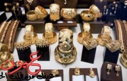 أسعار الذهب تواصل الانخفاض لليوم الجمعه.. وعيار 21 بـ 613 جنيها للجرام