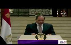 الأخبار - مصر والسودان ... علاقات ممتدة على مدار التاريخ