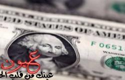 سعر الدولار اليوم الجمعة 20-7-2018 واستقرار العملة الأمريكية