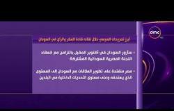 الأخبار - الرئيس السيسي يختتم زيارته إلى السودان استغرقت يومين