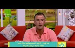 8 الصبح - كابتن/ كريم ذكري - يتحدث عن مسيرته في اندية الدوري المصري