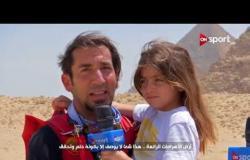 عمر الحجيلان. بطل العالم في القفز الحر يكشف الفرق بين القفز من أعلى برج خليفة والأهرامات