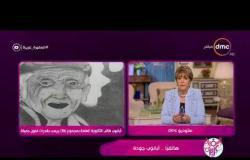 السفيرة عزيزة - هاتفيا | أبانوب جودة .. طالب ثانوية عامة بمجموع 86% يرسب بقدرات فنون جميلة