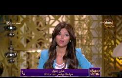 مساء dmc - | إيمان الحصري تعرض محاولة الاعتداء على طقم dmc أثناء تصوير تقرير بفاقوس |