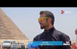 أسامة قمشد: تنظيم مهرجان مصر الدولي للقفز الحر رائع