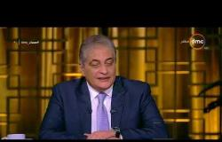 مساء dmc - مازن حمزة | أتمنى أن يتم النظر في المجلس القومي لذوي الاعاقة |