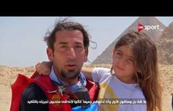 فعاليات مهرجان مصر الدولي للقفز الحر.. السبت - 21 يوليو 2018