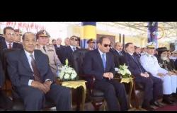 السفيرة عزيزة - الرئيس السيسي يشهد حفل تخرج دفعة جديدة من طلاب كلية الشرطة